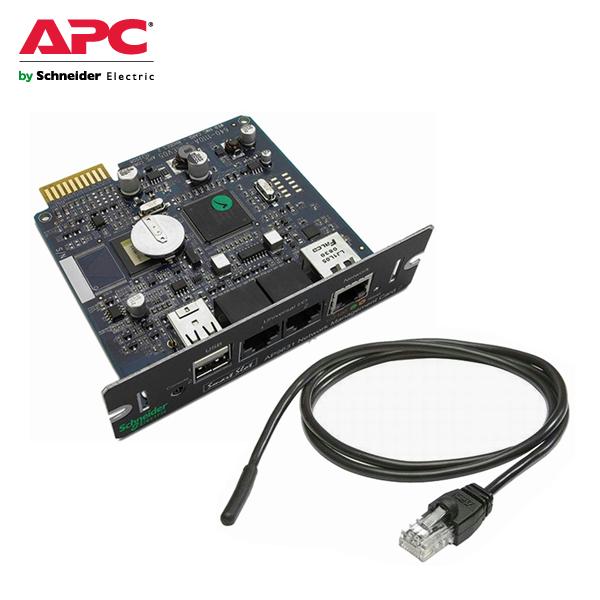 APC AP9631 SMART SLOT UPS NETWORK MANAGEMENT CARD 2 /& Environmental Monitoring